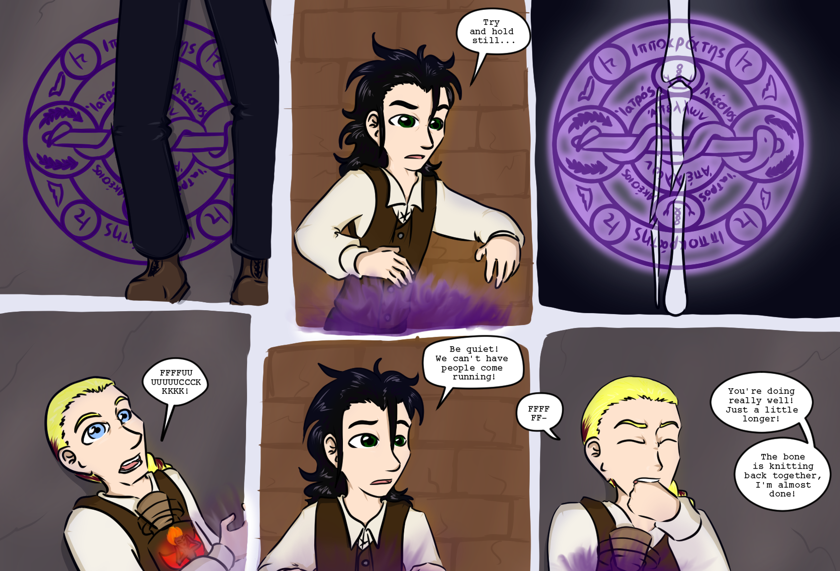 Page 120a